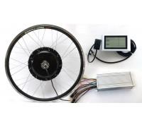 Мотор-колесо Leili 1500-3000w