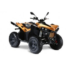 Квадроцикл Cectek Kingcobra 550 Efi T6