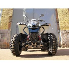 Квадроцикл Adly Atv-150s