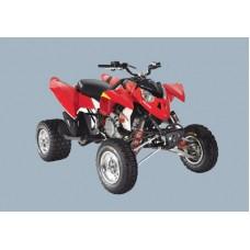 Квадроцикл Polaris Outlaw 450 Mxr