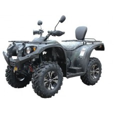 Квадроцикл Stels Atv 700h Al