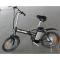 Электровелосипед Wellness Falcon