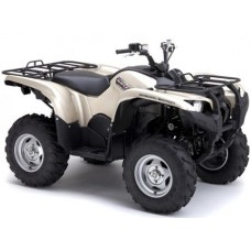 Квадроцикл Yamaha Grizzly 700 Se