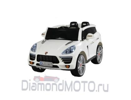 Электромобиль Rivertoys Porsche Cayenne А555МР белый