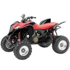 Квадроцикл Honda Trx 700 Xx