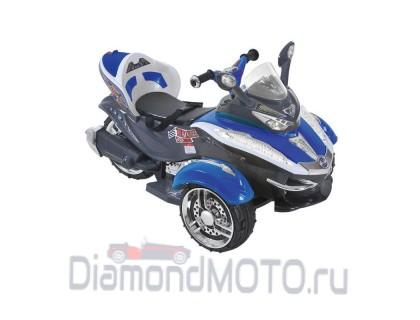 Трицикл RiverToys С001СР синий