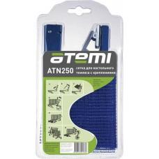 ATN250 Сетка для настольного тенниса Atemi с креплением, нейлон