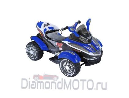 Квадроцикл RiverToys С002СР синий