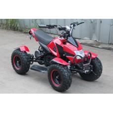 Детский Электроквадроцикл МУХА 500W