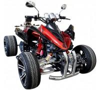 Квадроцикл ArmadA ATV 250С (chrom)