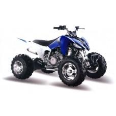 Квадроцикл Motoland ATV 125S