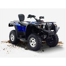 Квадроцикл Hisun Atv 500 Blue