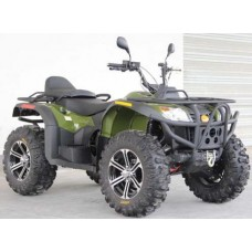 Квадроцикл Polar Fox Xy500atv-2<Br>
