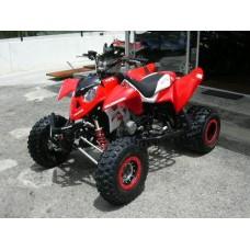 Квадроцикл Polaris Outlaw 525 S