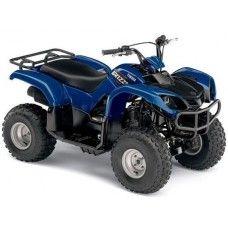 Квадроцикл Yamaha Grizzly 80