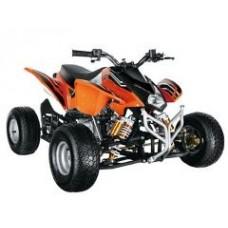 Квадроцикл Детский Fusim Tiger 50 Оранжевый