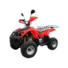 Квадроцикл Armada Atv 110c (детский)