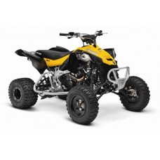 Квадроцикл Brp Ds 450 Xmx