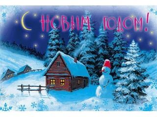 Поздравляем с наступающим Новым Годом!!! Успейте выгодно купить в этом году!!!