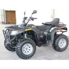 Квадроцикл Polar Fox Xy500 Atv