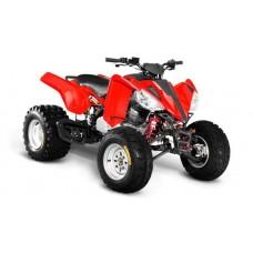 Квадроцикл ArmadA ATV 200 L - 1