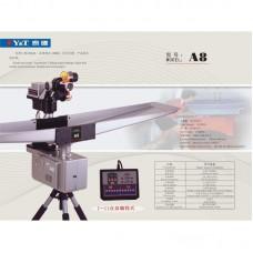 Напольный робот Y&T A8