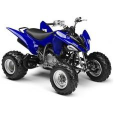 Квадроцикл Yamaha Yfm250r