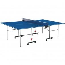 Стол для настольного тенниса Atemi Power 600