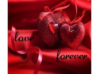 Поздравляем с Днём всех влюбленных!